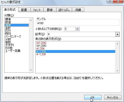 20141123_203.JPG