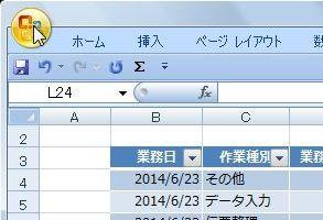 20141123_205.JPG