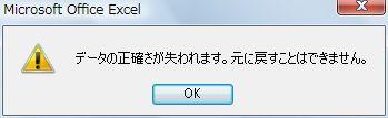 20141123_208.JPG