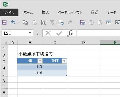 20141128-01_.JPG