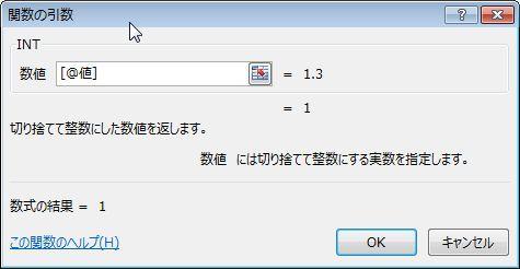 20141128-03_.JPG