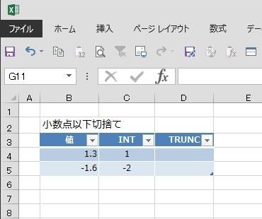 20141128-06_.JPG