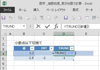 20141128-09_.JPG