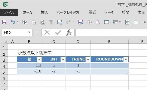 20141128-11_.JPG