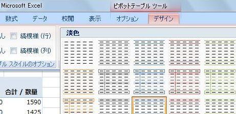 20141207_02.JPG