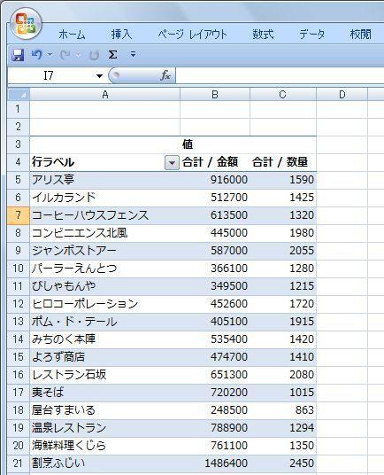 20141207_09.JPG