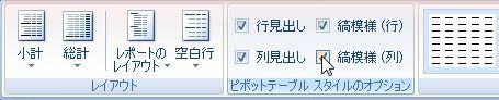 20141207_10.JPG