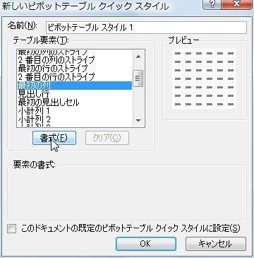 20141207_14.JPG