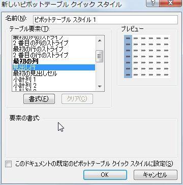 20141207_16.JPG