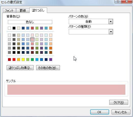20141207_17.JPG