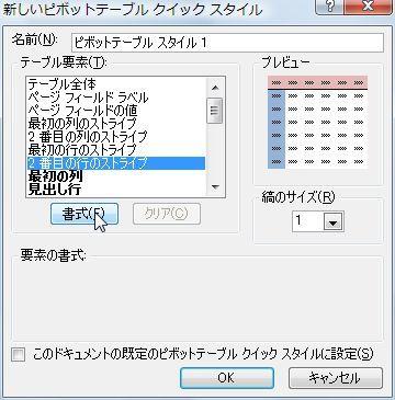 20141207_19.JPG