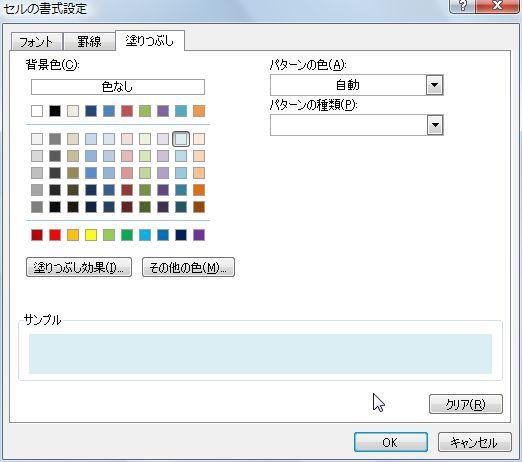 20141207_20.JPG