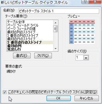 20141207_21.JPG