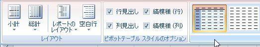 20141207_22.JPG