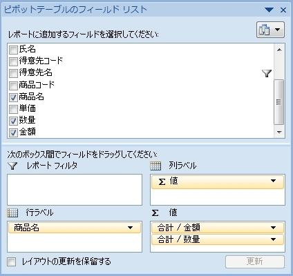 2014_0413-03.JPG
