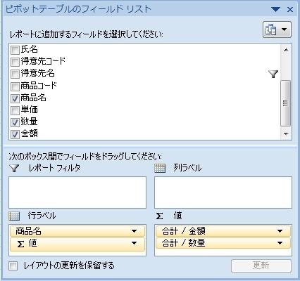 2014_0413-05.JPG
