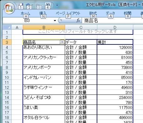 2014_0413-06.JPG