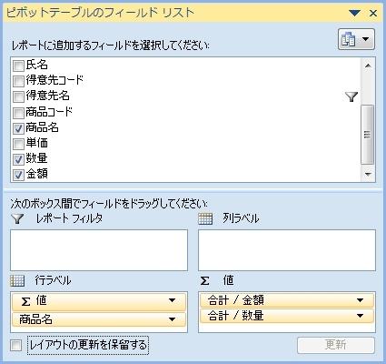 2014_0413-07.JPG