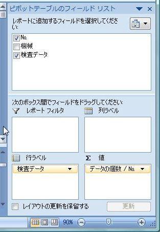 20150214_03.JPG