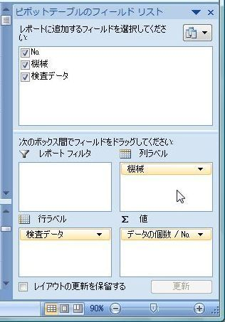 20150214_04.JPG