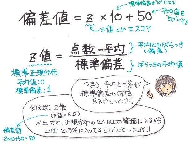 20150301_01.jpg