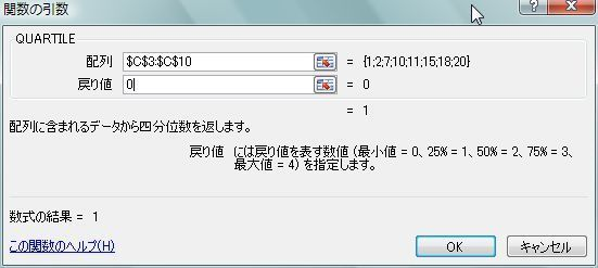 20150308_13.JPG