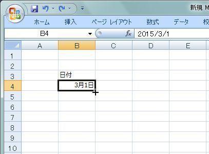 20150313_202.JPG