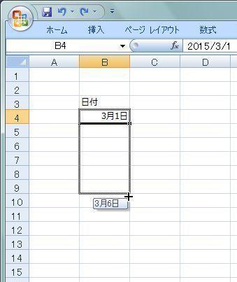 20150313_203.JPG