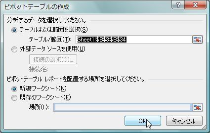 20150313_206.JPG