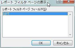 20150313_211.JPG