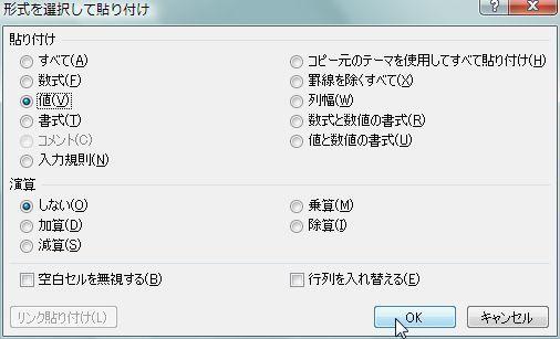 20150313_218.JPG