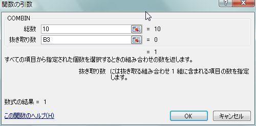 20150314_33.JPG