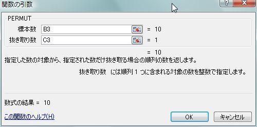 20150329_13.JPG