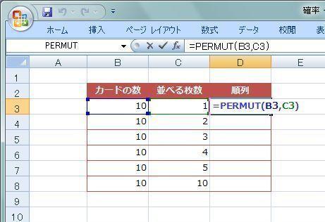 20150329_14.JPG