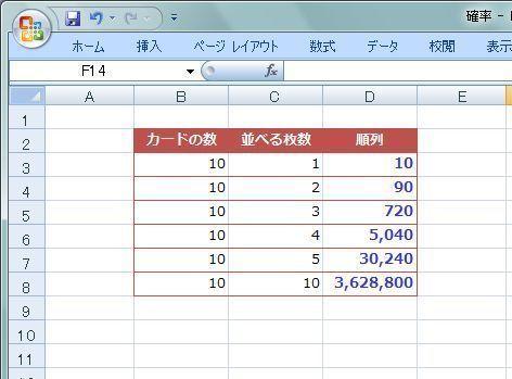 20150329_15.JPG