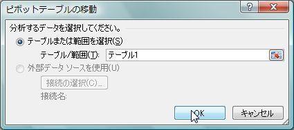 20150404_016.JPG