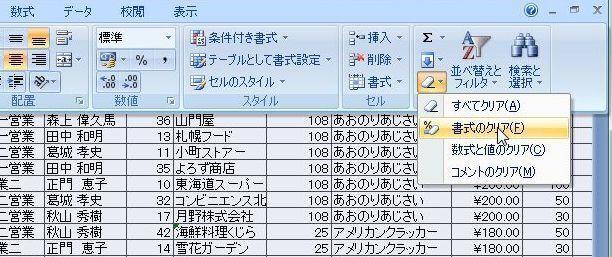 20150405_03.JPG