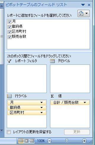 20150411_004.JPG