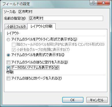 20150411_006.JPG