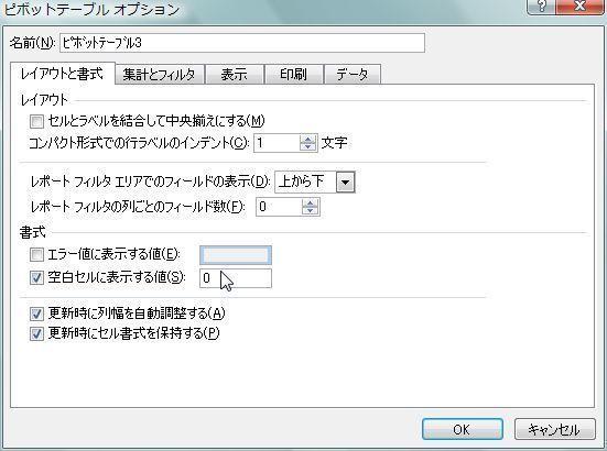 20150411_010.JPG