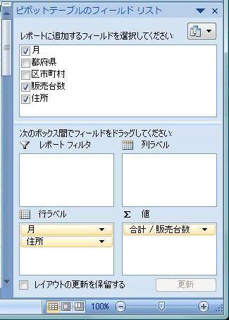 20150411_014.JPG