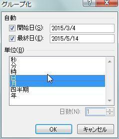 20150411_111.JPG