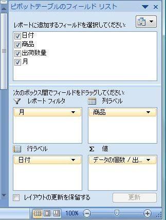 20150411_112.JPG