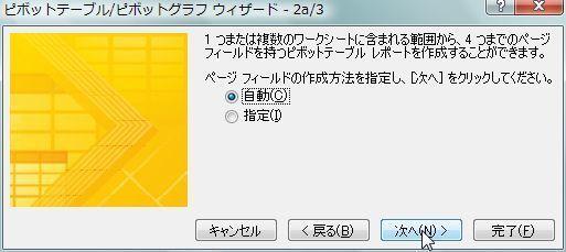 20150426_07.JPG