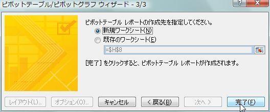 20150426_11.JPG