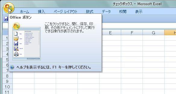 20150506_101.JPG