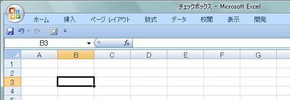 20150506_104.JPG