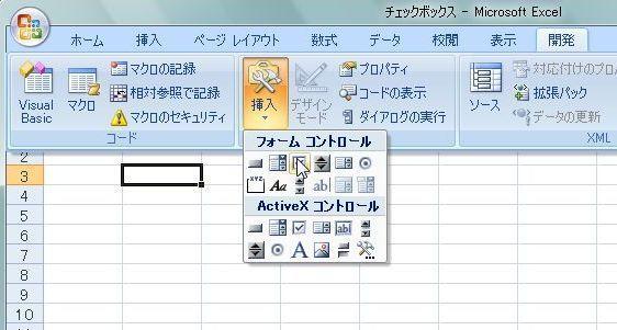 20150506_105.JPG