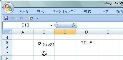 20150506_111.JPG