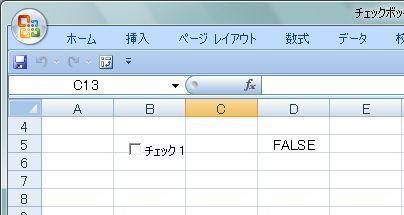 20150506_112.JPG